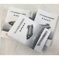 松岗产品说明书设计印刷 黑白彩色均可 质量好 交货快速 溪头说明书定制