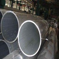 厂家直销6061大铝管 厚壁无缝铝合金管