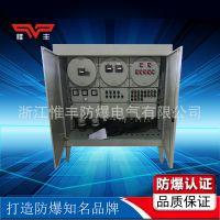 BSG不锈钢防爆配电柜 配电箱批发