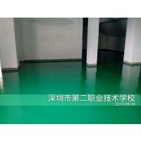工厂车间地坪漆材料生产 质量认证 安全环保