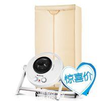 格力干衣机 家用暖风机NFA-12A-WG静音取暖器双层衣柜衣服烘干机
