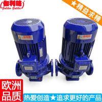 江苏管道加压泵 江苏家用3寸水泵 江苏水泵isg80-160 星玖