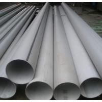厂家直供ASTM A312,ASTM A358标准TP316L工业不锈钢管