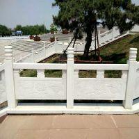 厂家供应 石雕大理石栏板 小区别墅庭院栏杆护栏