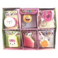 南韩仿真食物儿童过家家玩具小号回弹食玩面包甜甜圈钥匙扣挂件