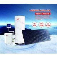 供应100L/150L/200L柿子太阳能异聚态承压热水器 无电加热 全天供热 节能80%