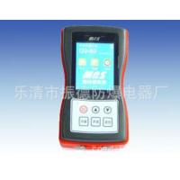 厂家直销重庆梅安森FDY10移动式读卡器