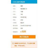 江苏徐州云服务器徐州云主机哪家比较好?--江苏歌风网络科技有限公司