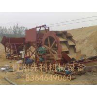 筛沙洗石机械多少钱——青州先科石粉筛分清洗设备