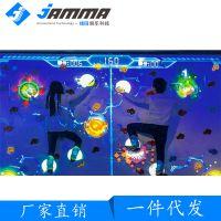 佳玛淘气堡AR攀岩互动投影设备儿童竞技攀爬墙面ar互动攀爬游戏