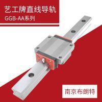 中国AZI艺工品牌GGBI45BAL2P2-1200-3切割机床抛光设备专用导轨副