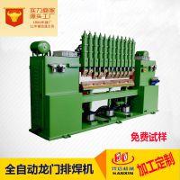 【厂家直销】苏州焊信全自动焊网机 养殖网全自动排焊机