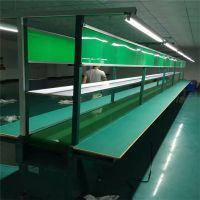 顺锋厂家直销流水生产线 电子产品装配皮带线 流水拉组装线