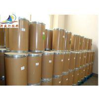 荧光增白剂KSB 5242-49-9