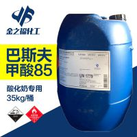 郑州代理供应 巴斯夫犊牛酸化奶专用蚁酸 原装85%甲酸