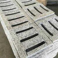海南芝麻白-宜昌绿源石材公司-烧面芝麻白