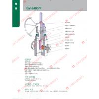 意大利AST GV-2400/F系列闸阀 库存正品