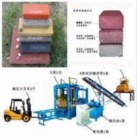 河北三河海绵砖机-海绵砖机-哪里有卖海绵砖机