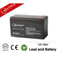 matrix蓄电池 NP9-12 12V9AH铅酸蓄电池 NP9.0-12 UPS电池 储电瓶