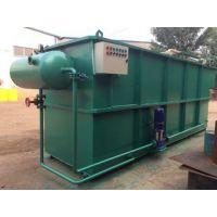 重庆市季丰环保设备有限公司 气浮机
