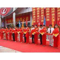 上海市专业开业庆典活动搭建供应商详细咨询程洁