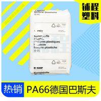 黑色防火PA66/A3X2G7 BK 加纤35% 高强度 德国巴斯夫尼龙原料价格
