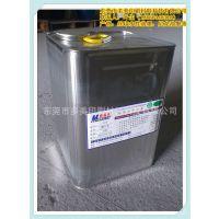 多美公司供应印度783慢干水 丝印尼龙油墨稀释剂 783特慢干水