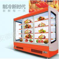 森加电器超市水果风幕柜蔬菜保鲜柜饮料啤酒商用展示柜立式冷藏熟食柜点菜柜冰箱