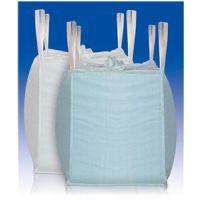 四川自贡矿粉吨袋自贡矿石集装袋自贡桥梁预压吨袋