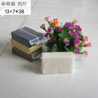 杂粮袋 风琴袋 大米真空包装袋 透明塑料食品袋 现货销售 可定制