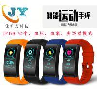 115plus QW18智能手表心率监测运动轨迹来电信息提醒智能手环表