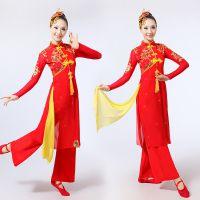 秧歌服演出服2018新款女成人中老年广场舞民族风扇子舞古典舞蹈服
