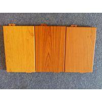 杭州保利幕墙木纹铝单板装饰