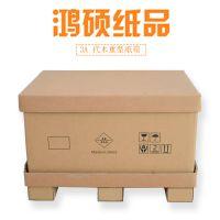 专业订制3A重型纸箱 重型纸箱生产厂家