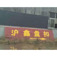 河北沪鑫建筑器材有限公司厂家直销各类脚手架及配件