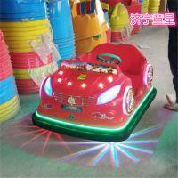 绚童星广场出租发光电动遥控新款奥迪碰碰车室内儿童游乐设备