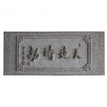 石材雕刻牌楼 青石雕花纹 浮雕人物动植物花纹 工艺精细 价格合理
