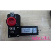 ALV310P2C5隔爆电磁阀汇流板集中装Aphe