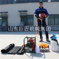畅销巨匠BXZ-1型单人背包钻机轻便手持式岩芯钻机全自动野外勘探专用