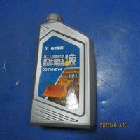 供应徐工工程机械专用机动车制动液860149033 D0T4制动液(800克)(SN)