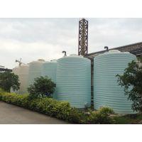 30立方聚乙烯溶剂储罐价格多少、30吨聚乙烯甲酸储罐哪里有
