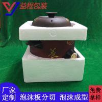 礼品包装泡沫托盘 EPS保利龙成型工艺 佛山EPS泡沫生产厂家