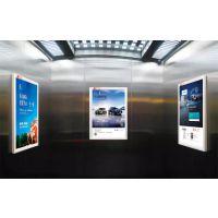 襄阳电梯框架广告 电梯框架海报 湖北天灿传媒
