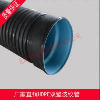 水利工程 自来水低压输水 HDPE双壁波纹管