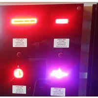 供应阿尔郎平衡车led红光绿光蓝光骑客智能平衡车九号平衡车led光源cob平衡车灯