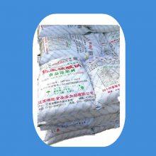 焦亚硫酸钠印染有机合印刷制革制药食品加工中作防腐剂漂白剂疏松剂抗氧化剂