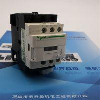 实拍全新正品施耐德接触器LC1D09M7C三极交流220VAC接触器现货销售