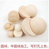 直销木制荷木半圆球手工辅料配件木质工艺品蒙台教具来样订做