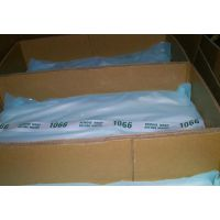 丁基橡胶1751/butyl rubber 1751/厂价直销