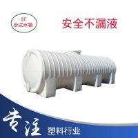 5吨大型pe塑料卧式储罐 3t 5立方 圆形车载水箱水塔可定制加厚耐酸碱